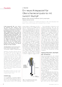Very Good Knee - Short Transfemoral Artikel ORTHOPÄDIE TECHNIK
